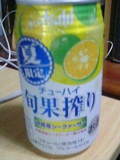 旬果搾り 沖縄産シークァーサー