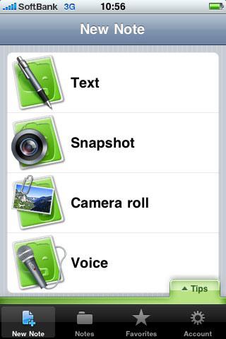 iPhone版アプリ起動画面