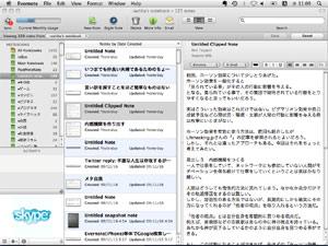 Mac版~横並び3コラムビュー~