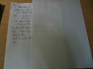 サイズ比較 左:ツァイトベクター 右:普通のレポート用紙