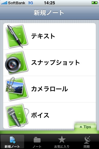 日本語化!