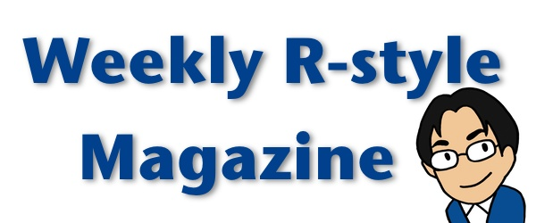 Weeky R-style Magazine