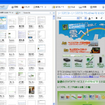 Evernoteネタ2つ「Windows 4 BetaとTinyEver」