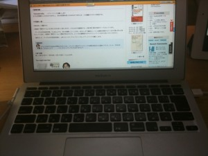 MacBookAirいいよ!