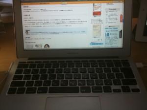 MacBookAirいいよ!