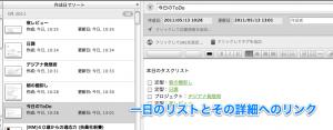 Evernote-4