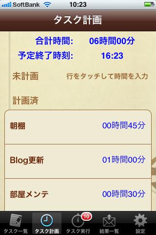 1000001862
