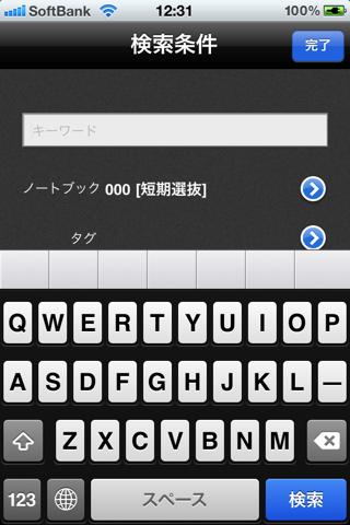 20111028123146