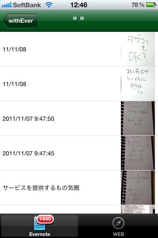 20111125124640