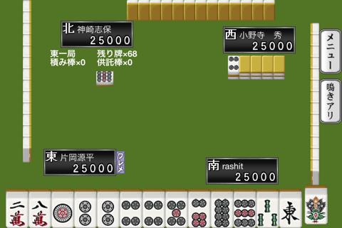 20111224000010