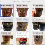 Evernote 5 for Mac ベータ 試用雑感