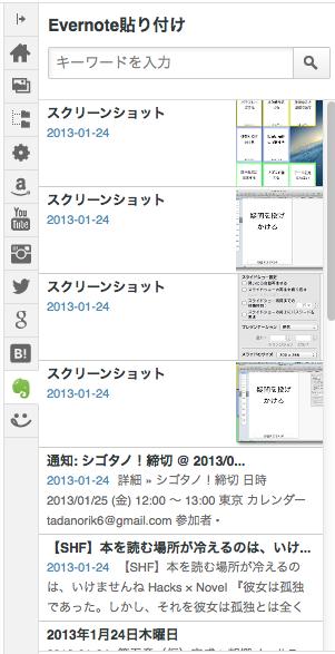 screenshot.1