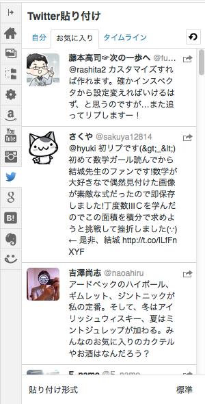 screenshot.2