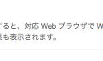3種のソースが楽しめる「Evernote Web Clipper」の機能