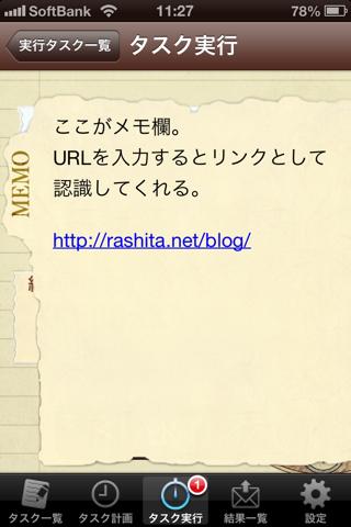 20130531112756