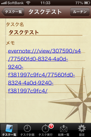 20130531113319