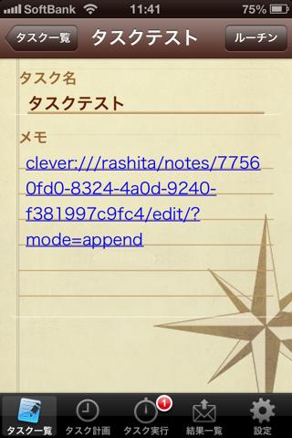 20130531114142