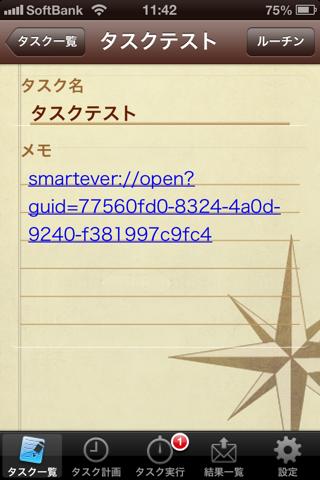 20130531114235