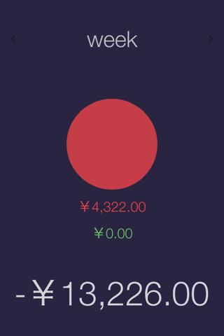 20130723105859