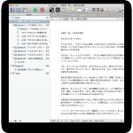Scrivenerで見出し部分だけを出力して、目次っぽいファイルを作る