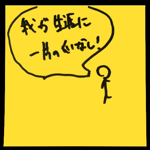 20131002131218