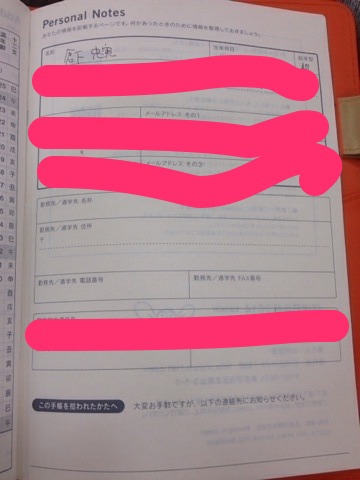 20131007100538