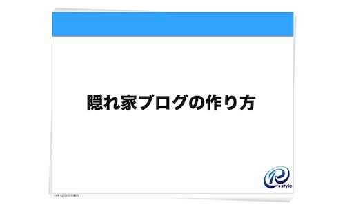 slide4.