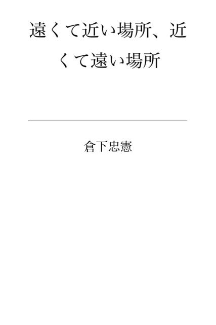 20140604092658