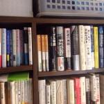 本棚の未読本、Evernoteの未読本