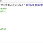 AppleScriptでEvernoteを操作する 第十二回