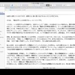 情報管理ツール考察:既存のツールについて その2