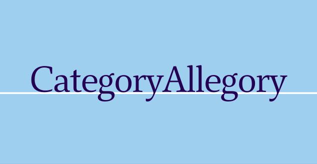 categoryallegory