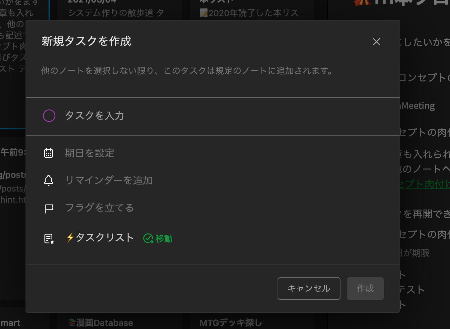 スクリーンショット 2021-06-04 18.24.31