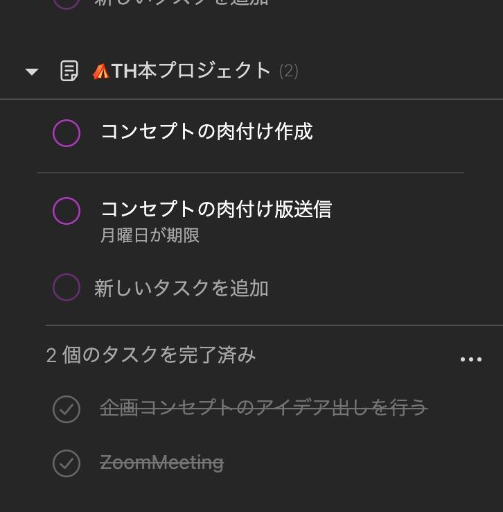 スクリーンショット 2021-06-04 18.13.14