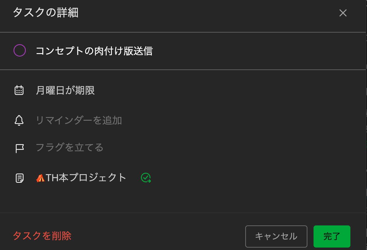 スクリーンショット 2021-06-04 18.33.55