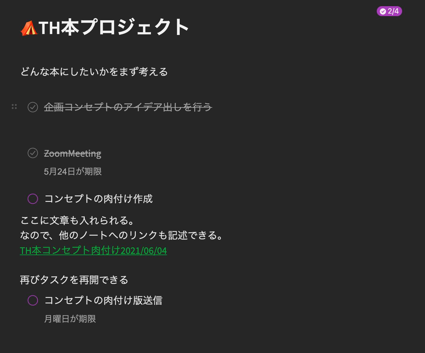 スクリーンショット 2021-06-04 17.58.48