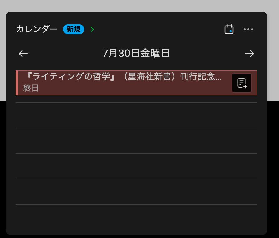 スクリーンショット 2021-07-28 14.48.03